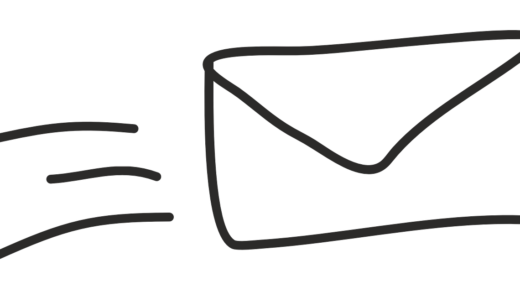 Wiadomość e-mail